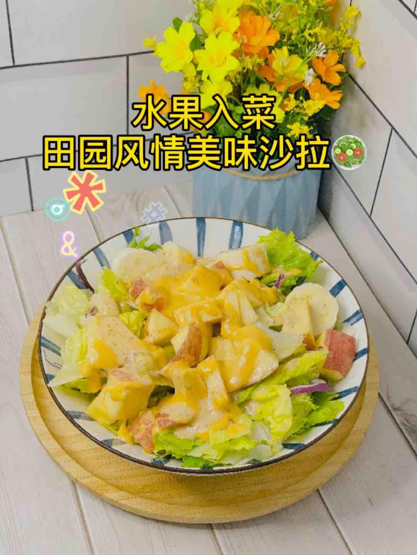没看错,水果入菜,低卡生活,酸甜开胃,健康又美味的做法