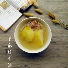 节瓜猪骨汤