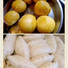 薯粉煎堆/角仔