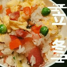 香香糯米饭