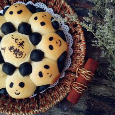 国宝熊猫挤挤小面包