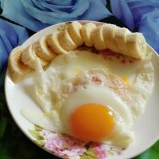 减肥营养早餐