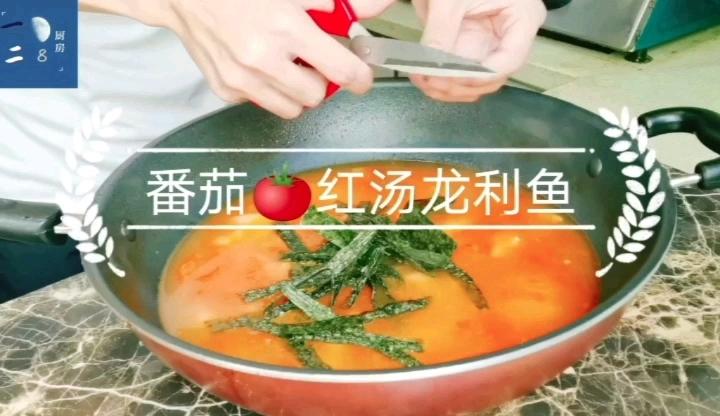 炎热夏季,来一道酸汤番茄红汤龙利鱼,鲜美又开胃!的做法