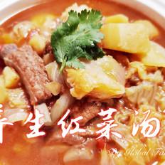 养生红菜汤
