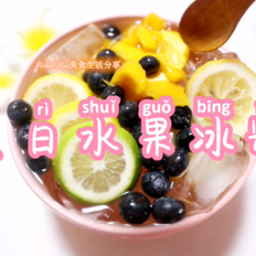 #深夜最馋的美食# 夏日水果冰粉