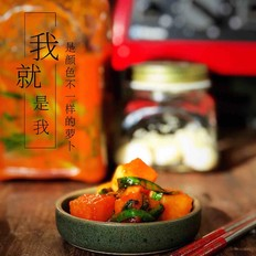 韓式腌蘿卜