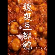 辣爽豆瓣鸡