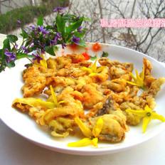 私房酥脆孜然蘑菇——妈妈的味道