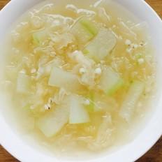 冬瓜银耳薏米汤