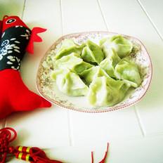 茴香馅翡翠饺子