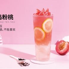 奶茶培训:喜茶、奈雪都在推的桃桃,【手捣粉桃】的做法