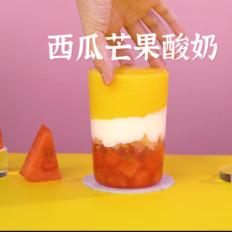 在家都可以做的【西瓜芒果酸奶】,很简单!