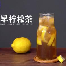 正宗台湾古早味柠檬茶