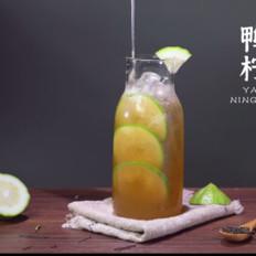 经典鸭屎香柠檬茶的做法,简单又好喝!