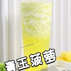 青玉菠萝的做法