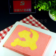 创意党旗蛋糕