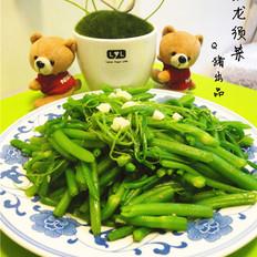 蒜蓉龙须菜