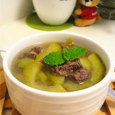 凉瓜牛肉汤