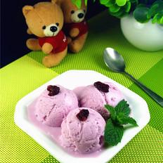 香芋硬质冰淇淋