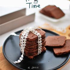 预拌粉版:巧克力切片曲奇