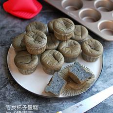 竹炭杯子蛋糕