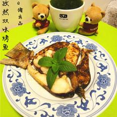 香蒜孜然双味烤鱼