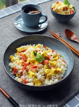 微波火腿蛋炒饭的做法