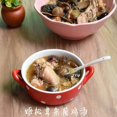 姬松茸杂菌鸡汤