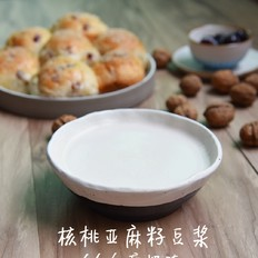 核桃亚麻籽豆浆