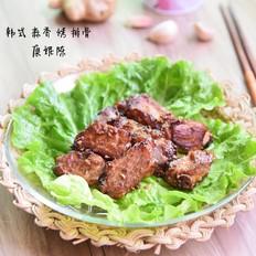 韩式蒜香烤排骨