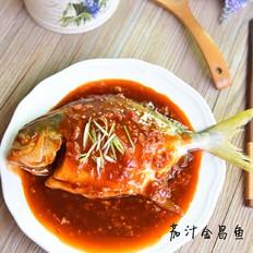 茄汁金昌鱼