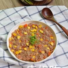 蒸玉米肉饼
