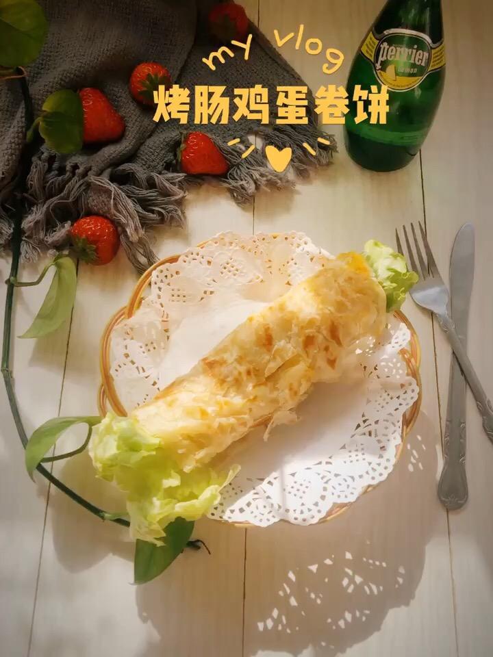 烤肠鸡蛋卷饼