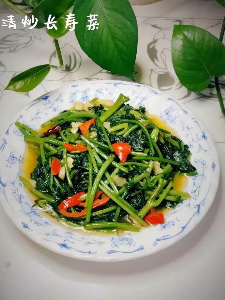 清炒长寿菜