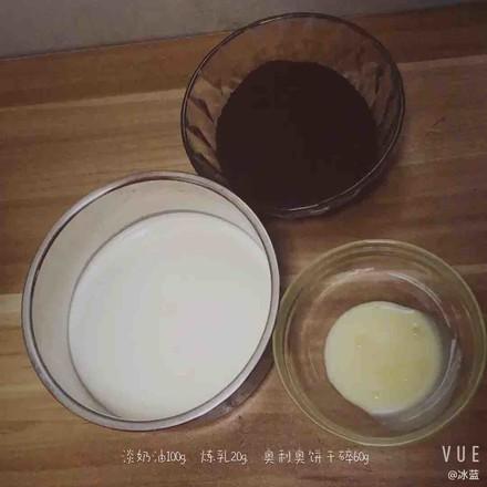 奥利奥木糠杯的做法