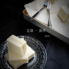 低卡豆腐蛋糕