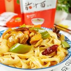 红果家菜谱之新疆茄汁拌面