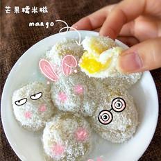 【魔幻厨房】芒果糯米糍