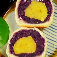 玫瑰紫薯蛋黄酥