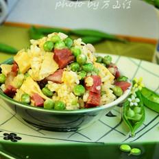 笋丁豌豆饭