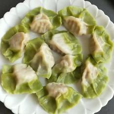 翡翠鲜虾猪肉饺