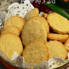 猴头菇酥性饼干的做法