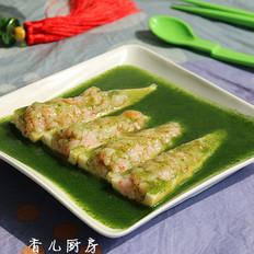 翡翠虾滑醸竹笋