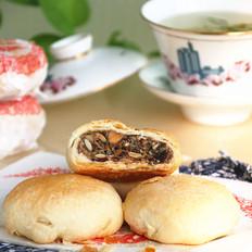 苏式五仁月饼