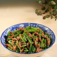 蒜苔炒牛肉丝