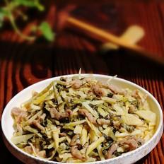 春笋咸菜炒肉丝