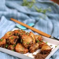 椒盐鸡中翅