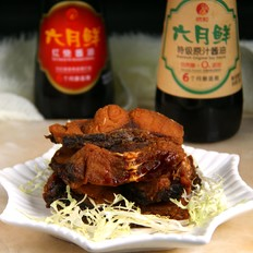 上海熏鱼家庭改良版
