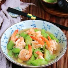 丝瓜炒凤尾虾