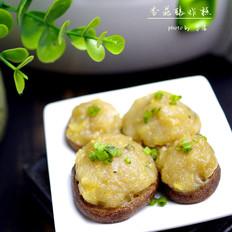 香菇酿炸糕